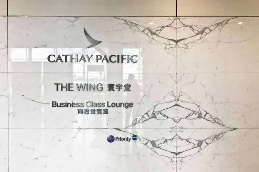 CX-HKG-TheWing-1