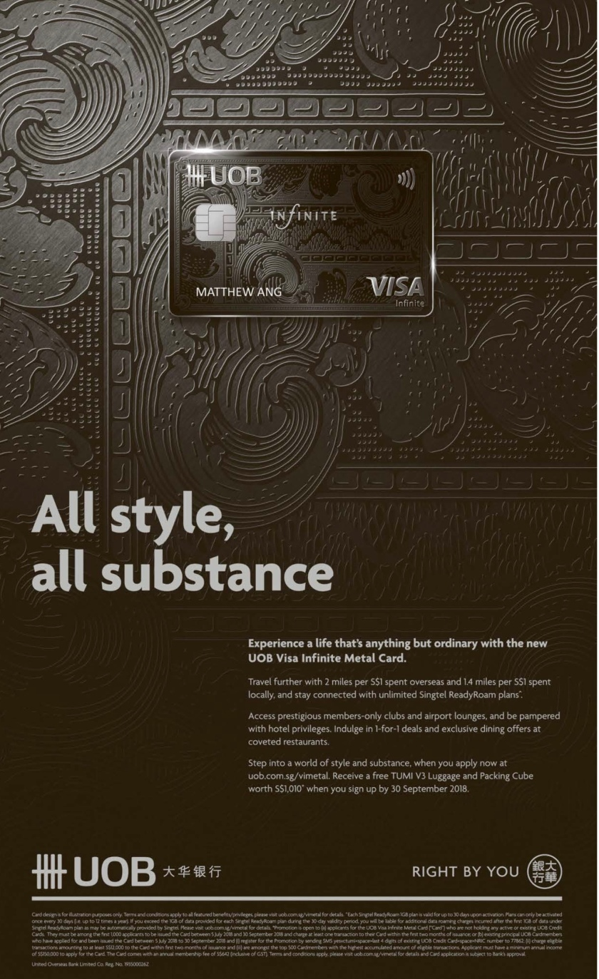 UOB Visa Infinite Metal Card